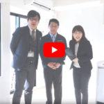 『施工現場で実践動画~マンションリフォーム編2~』